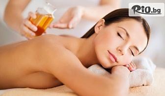 Наслада за тялото и душата! 60-минутен релаксиращ масаж на цяло тяло + ароматерапия (маракуя - сладки бадеми, авокадо, кари), от Масажно студио Детелина