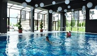 Насладете се на All inclusive Light ПОЧИВКА на цени от 44лв. в Хотел 3 планини в Разлог! ПОЛЗВАНЕ НА Вътрешен минерален басейн + Спа център!!!