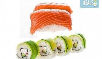 Насладете се на апетитен суши сет Кобе с 63 броя хапки със сьомга, филаделфия, ролца от раци и риба тон от Sushi King!