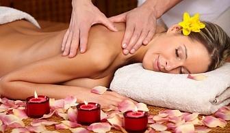 Насладете се на 30 минутен масаж на гръб, рамене и врат само за 8.50 в студио Кинези плюс.