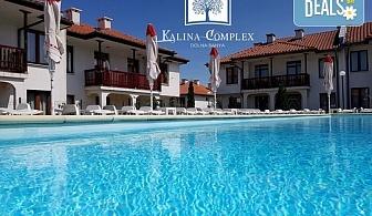 Насладете се на релаксираща почивка в комплекс Калина 2*, с. Долна баня! Нощувка в еднофамилна къща, ползване на външен басейн, безплатно за дете до 2.99г.!