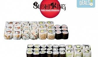 """Насладете се на 45 вегетариански суши хапки със сирене """"Philadelphia"""", манго, авокадо, нори и японски сосове от Sushi King!"""