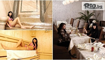 Наслади се на делнична почивка край Троян! Нощувка със закуска + СПА център, от СПА хотел Шипково 3*