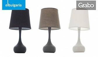 Настолна лампа в цвят по избор