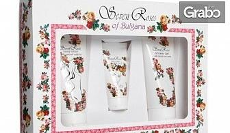Натурална козметика! Ароматна свещ Роза или луксозна подаръчна кутия с 3 или 7 продукта