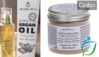 100% натурално арганово масло, мароканска глина расул и натурална пемза от вулканичен камък