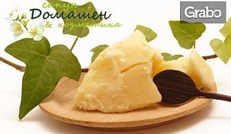 Натурално какаово масло, без или със масло от пшеничен зародиш