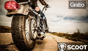 Научи се да караш мотор! 1 час от шофьорски курс за категория А