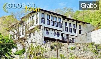 Неделна екскурзия до Мелник, Роженски манастир и с. Златолист на 1 Юли