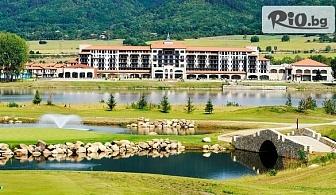 Неделна почивка в Правец! Нощувка със закуска и вечеря с включен комплимент бутилка вино + SPA Wellness пакет, от RIU Pravets Golf and SPA Resort