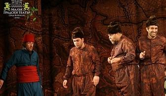 Недоразбраната цивилизация /или загадката на пирамидите/ на Теди Москов на 21.01, в Малък градски театър Зад Канала от 19:00 часа