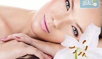 Нека лицето Ви засияе! 60-минутна процедура в 9 стъпки - дълбоко мануално почистване на лице , пилинг и лечебен масаж в Beauty Studio Platinum!
