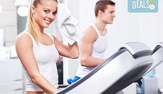 Неограничен брой тренировки с инструктор за жени и мъже в рамките на 30 дни и изготвяне на индивидуална тренировъчна програма от фитнес клуб Алпина