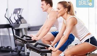 Неограничен брой тренировки с инструктор за жени и мъже в рамките на 30 дни и изготвяне на индивидуална тренировъчна програма от фитнес клуб Алпина!