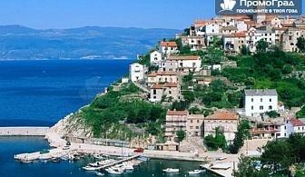 Непознатата Хърватия - посещение на Загреб, Плитвице, остров Крък (2 нощувки със закуски в хотел 3*) за 220 лв.