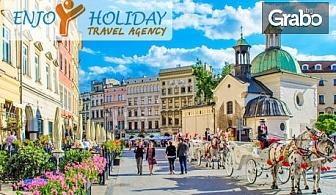 Непознатите Полша, Украйна и Румъния! Виж Лвов, Варшава, Краков и Алба Юлия - с 5 нощувки със закуски, плюс транспорт