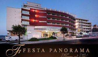 09.05 - 01.06 в Несебър! Нощувка на база All Inclusive + вътрешен басейн и СПА в хотел Феста Панорама****