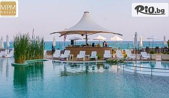В Несебър през Юни на първа линия на плажа! Нощувка на база Ultra All Inclusive + басейни, шезлонг и чадър, от Хотел МПМ Арсена 4*