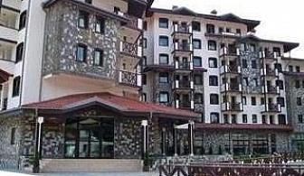 Неустоимо лятно предложение на планина, 5 дни All Inclusive в Хотел Родопски дом, Чепеларе