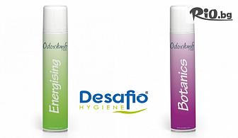 Неутрализирай лошите миризми в големи помещения с Odoramb Plus /в два аромата по избор и с капацитет 100 пръскания/ за дълготрайни естествени аромати, от Десафио ЕООД - Благоевград