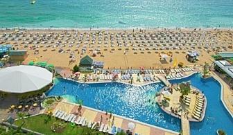 Невероятна почивка на първа линия в хотел Морско Око Гардън****Златни пясъци! Нощувка на база All inclusive + чадър и шезлонг на плажа и басейна!!!