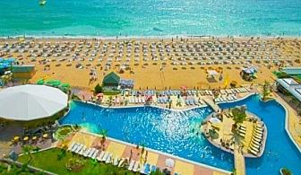 Невероятно лято на първа линия - хотел Морско Око Гардън ****! Нощувка на база All inclusive + чадър и шезлонг на плажа и басейна + деска анимация!!!