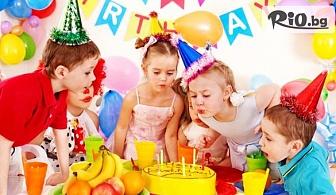 Незабравим детски рожден ден за до 10 деца + меню за всяко дете и празнична украса, от Детски център Киколино, Боянско ханче