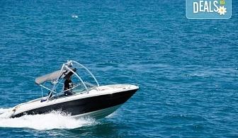Незабравим моменти! 40 минути разходка с моторна лодка в язовир Искър от Extreme sport!