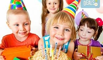 Незабравим празник за Вашето дете! Аниматор за детски рожден ден до 15 деца, облечен в герой по избор, 1 час занимателни игри, балони и рисунки!