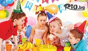 Незабравим рожден ден за до 10 деца - игри и забавления с аниматор, музика и различни тематични партита, празнична украса, рисунки на лицата + подарък изненада само за 149.99лв, от Детски център Тумбелина