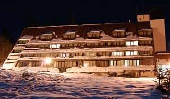 Незабравим студентски купон в Боровец, нощувка с Празнична вечеря за двама в Хотел Мура