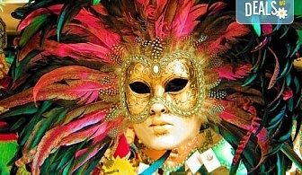 Незабравима екскурзия за Карнавала във Венеция, Италия! 3 нощувки със закуски в района на Верона, транспорт и водач!