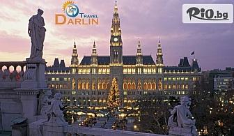 Незабравима Коледа във Виена! 2 нощувки със закуски, автобусен транспорт и екскурзовод, от Дарлин Травъл