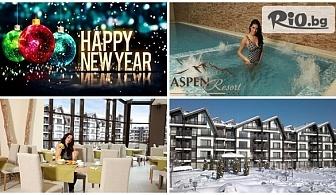 Незабравима Нова година край Банско! 3, 4 или 5 нощувки със закуски и вечери /едната Гала вечеря с програма на 31 Декември/ + СПА с вътрешен басейн, от Хотел Aspen Resort 3*