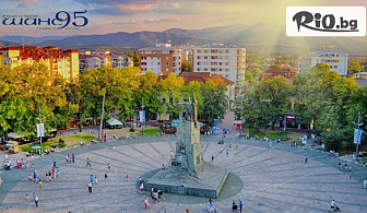 Незабравима Нова година в Кралево, Сърбия! 2 нощувки със закуски в Хотел Botika 4* + автобусен транспорт, водач и туристическа програма в Ниш, от Шанс 95 Травел