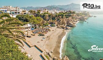 Незабравима почивка в Коста дел Сол, Испания! 7 нощувки, закуски, обеди и вечери в хотел 4* + самолетен транспорт, от Туристическа агенция Солвекс