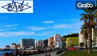 Незабравимо лято в Дуръс, Албания! 7 нощувки със закуски и вечери в Dyrrah 4*, плюс транспорт