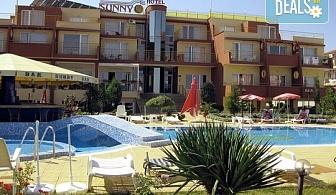 Незабравимо лято в хотел Съни 3*, Созопол! Нощувка със закуска и вечеря на 50 м. от плажа, ползване на басейн, шезлонг и чадър, безплатно за дете до 1.99г.!