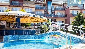 Незабравимо лято в хотел Съни 3*, Созопол! Нощувка със закуска, обяд и вечеря на 50 м. от плажа, ползване на басейн, шезлонг и чадър, безплатно за дете до 1.99г.!