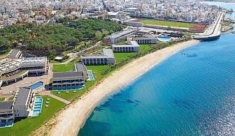 Незабравимо начало на лято 2020 в Grecotel Astir 5*, Александруполи - пакет от ПЕТ нощувки със закуски, безплатно ползване на чадъри и шезлонги на плажа към хотела