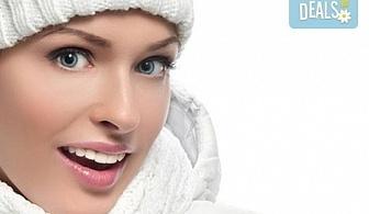 Нежна грижа през зимата! Микродермабразио и маска, предпазваща кожата от дехидратиращите ниски температури, от козметично студио Ма Бел!