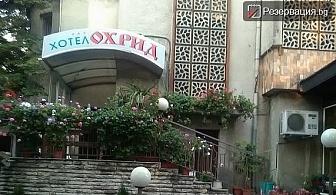 Никулден за двама във Варна. Нощувка за двама със закуска и празнична вечеря