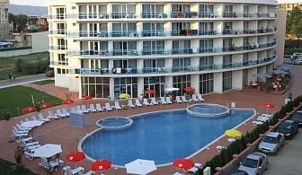 Ниски цени за една нощувка на Ол Инклузив, близо до Какао Бийч в Слънчев бряг в хотел Калипсо / 25.08.2017 -   02.09.2017