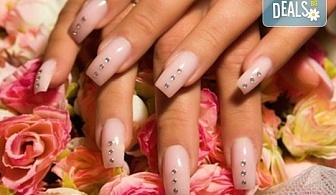 Ноктопластика с удължители или с изграждане с гел, гел лак Gel.it, BlueSky или SNB и декорации или камъчета Swarovski в Салон за красота Blush Beauty!