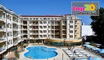 Нощувка с All Inclusive + Басейн + Анимация в хотел Рио Гранде 4* - Слънчев бряг, само от 45 лв./ чов.!