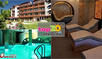 Нощувка с All Inclusive + Релакс пакет, Минерален басейн и Анимация в хотел Орфей, Банско, от 39.90 лв. на човек/вечер