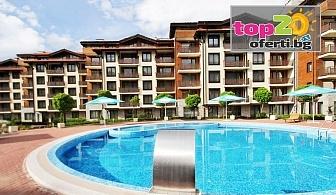 Нощувка с All Inclusive + СПА пакет и Открит и закрит басейн в хотел Мурите 4*, Банско - Разлог, за 56 лв.! Безплатно за дете до 12 год.