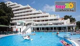 Нощувка с All Inclusive + СПА + Топъл закрит басейн в хотел Плиска***, Златни Пясъци, за 45.50 лв. на човек! Безплатно за дете до 12 год.