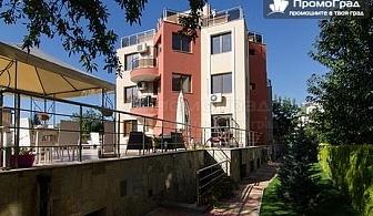 Нощувка в апартамент за/до четирима във Фентъзи Апартмънтс, Св. Св. Константин и Елена