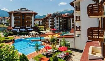 Нощувка в апартамент, закуска, вечеря + басейн и СПА зона в Белведере Холидей Клуб, Банско